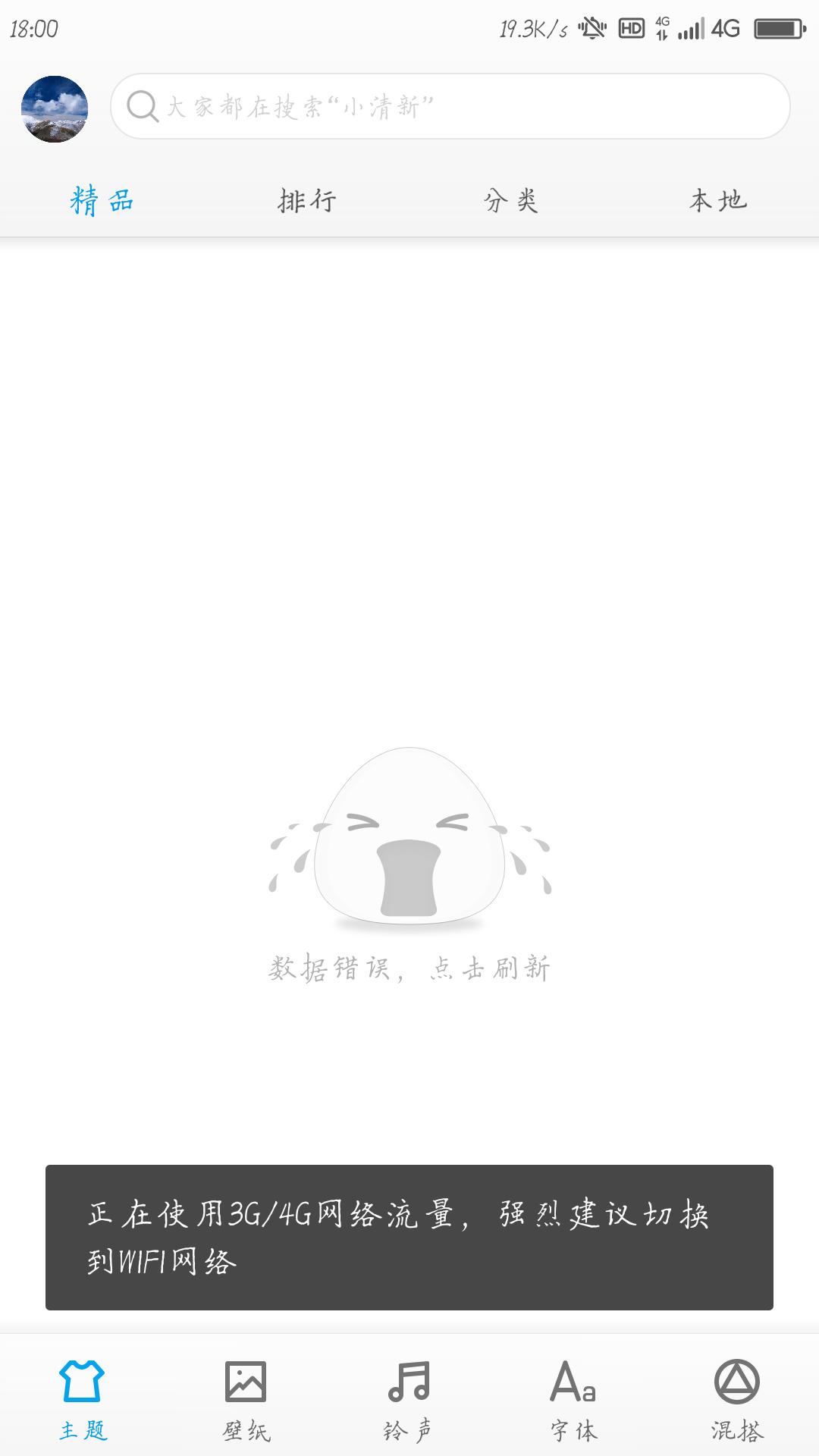 Screenshot_2017-02-25-18-00-22.png