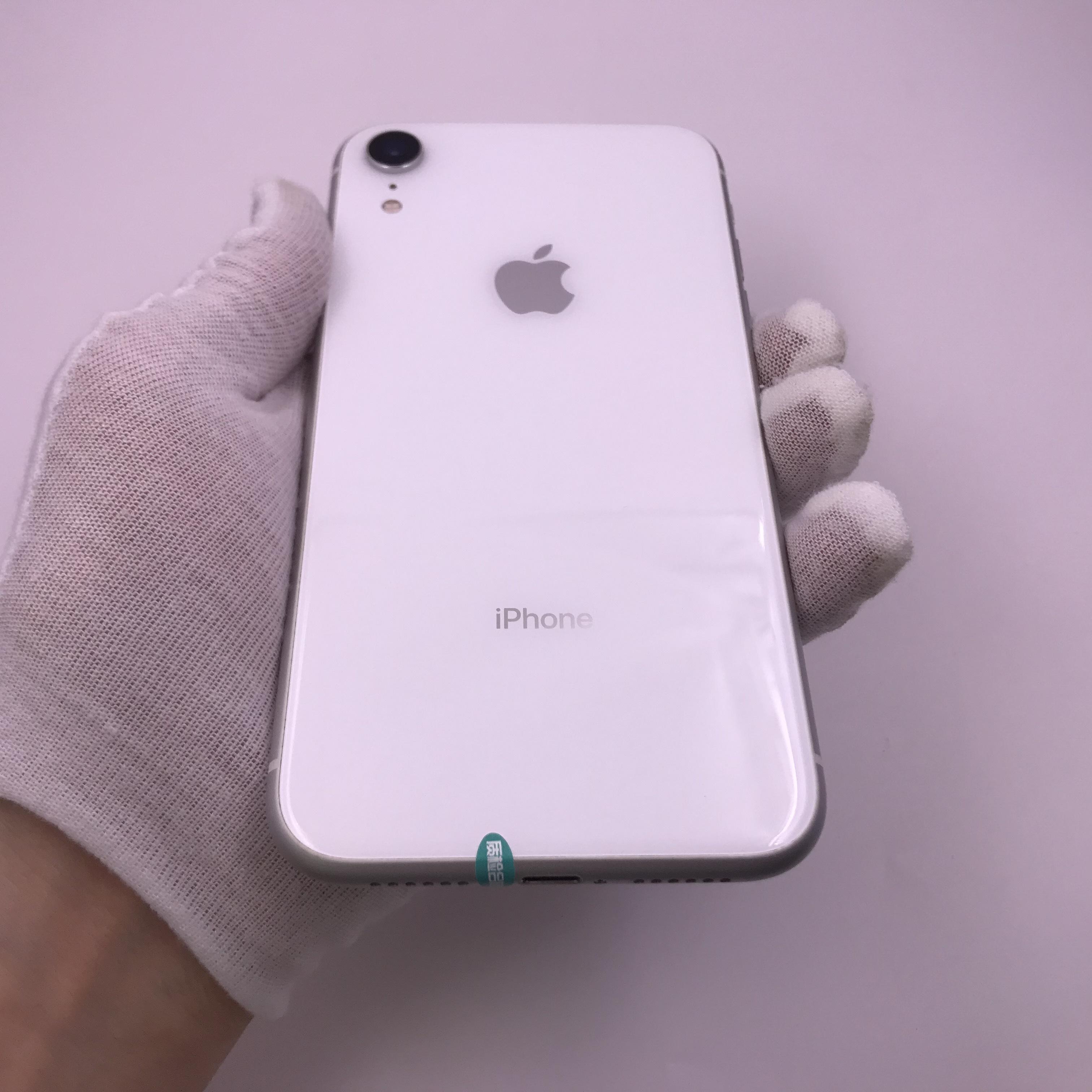 苹果【iPhone XR】4G全网通 白色 64G 国行 99新