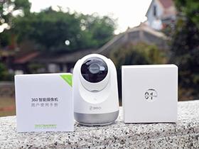 一只360°的智能眼睛------360智能摄像机云台AI版