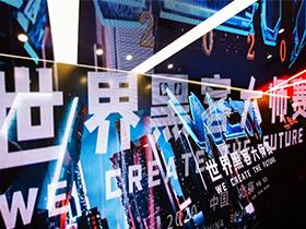 2020 WCTF世界黑客大师赛燃情开场,首日战绩出炉!