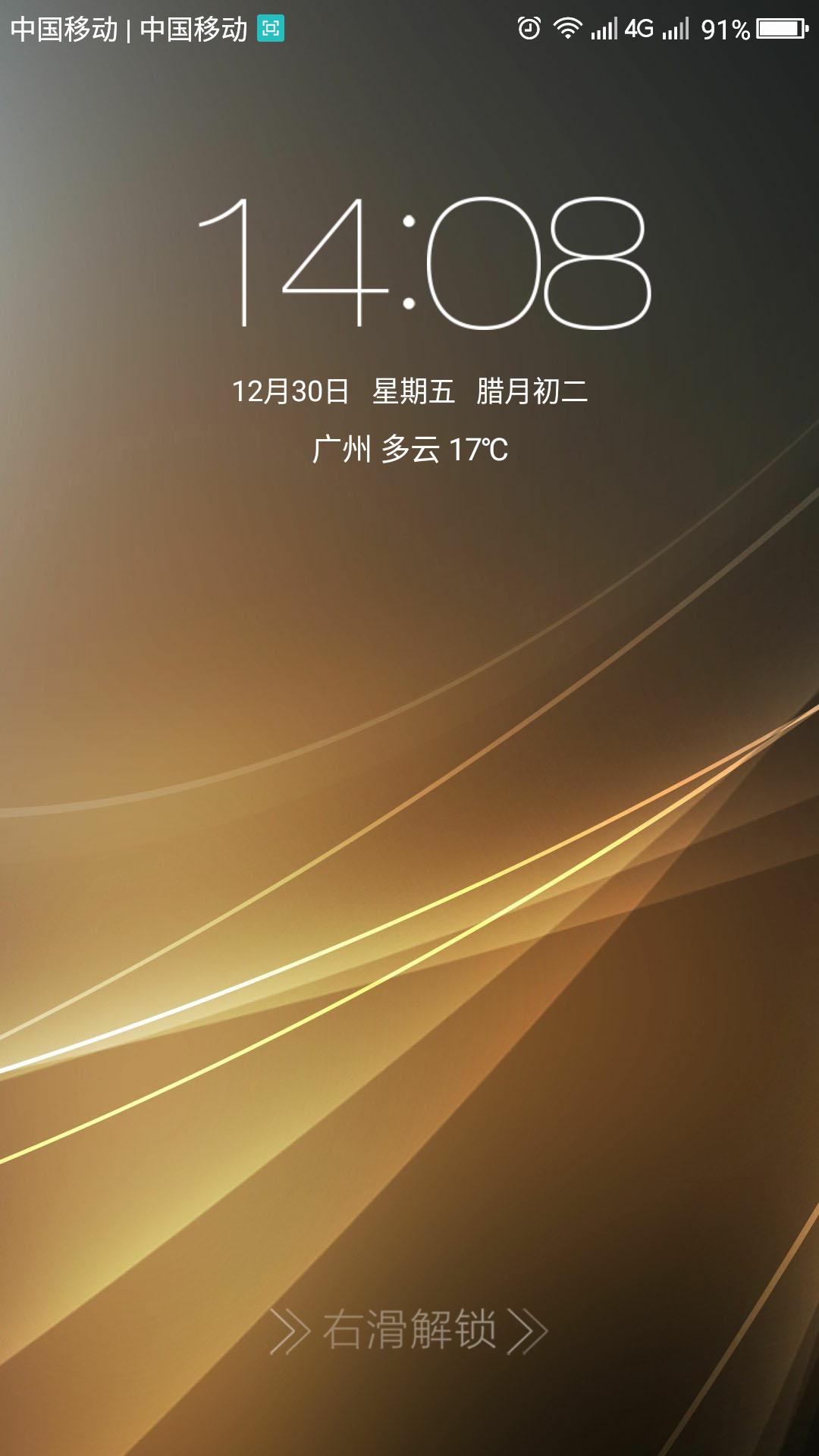 Screenshot_2016-12-30-14-09-01.png
