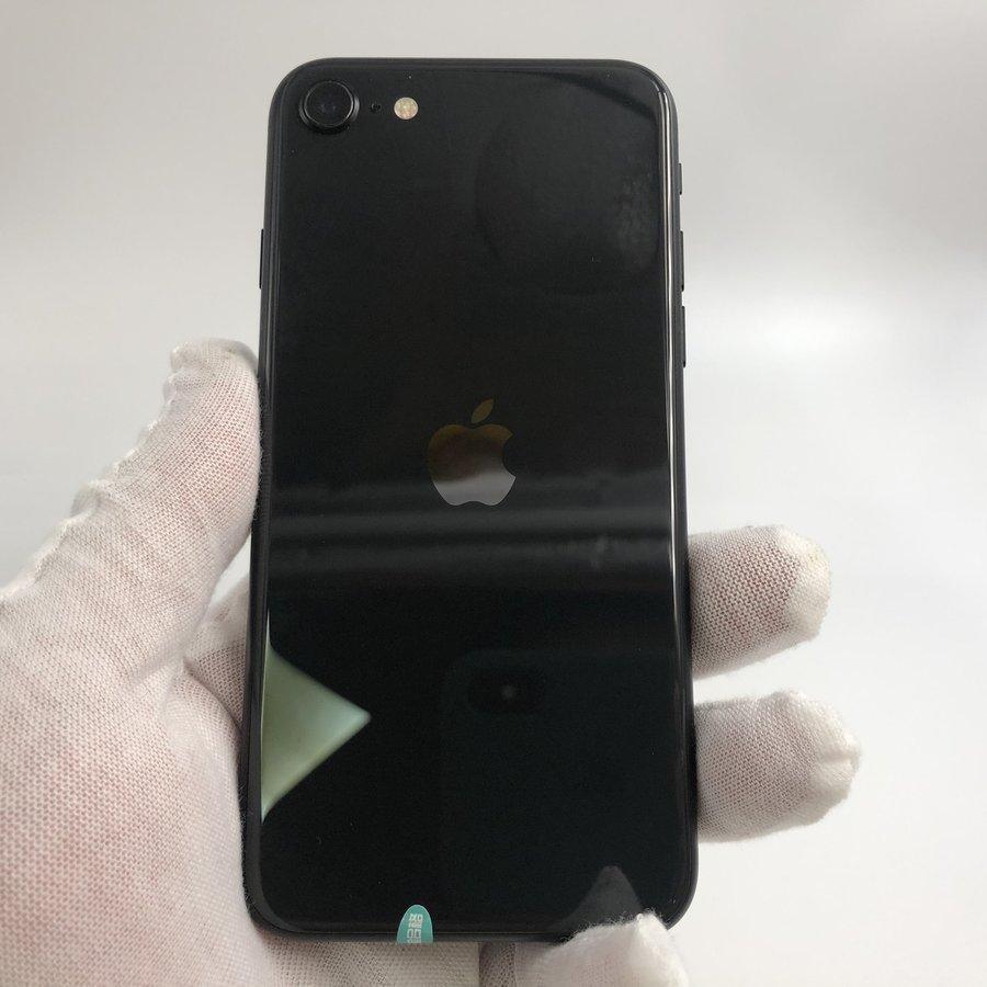 苹果【iPhone SE2】4G全网通 64G 国行 95新