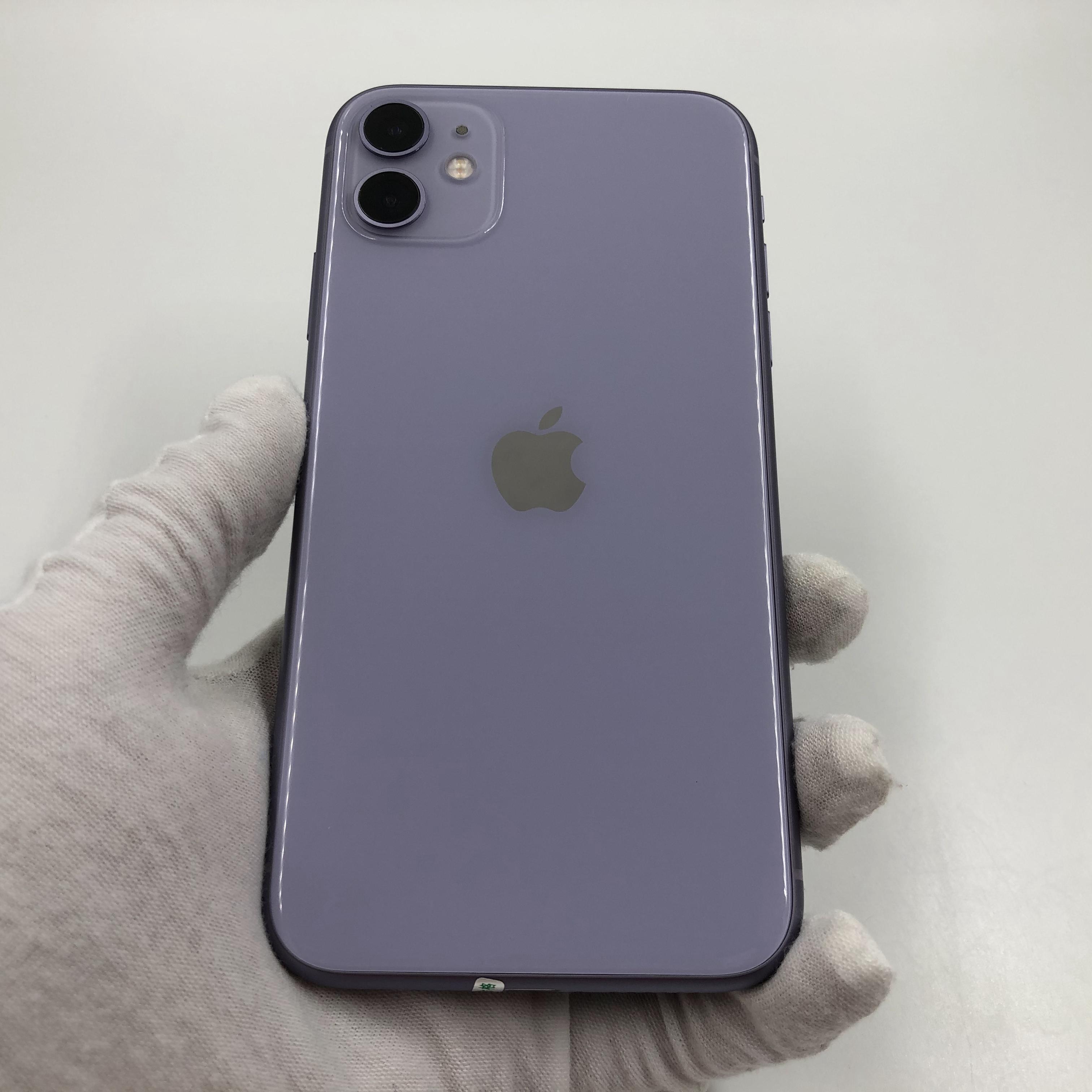 苹果【iPhone 11】4G全网通 紫色 128G 国行 8成新 真机实拍官保2021-09-19
