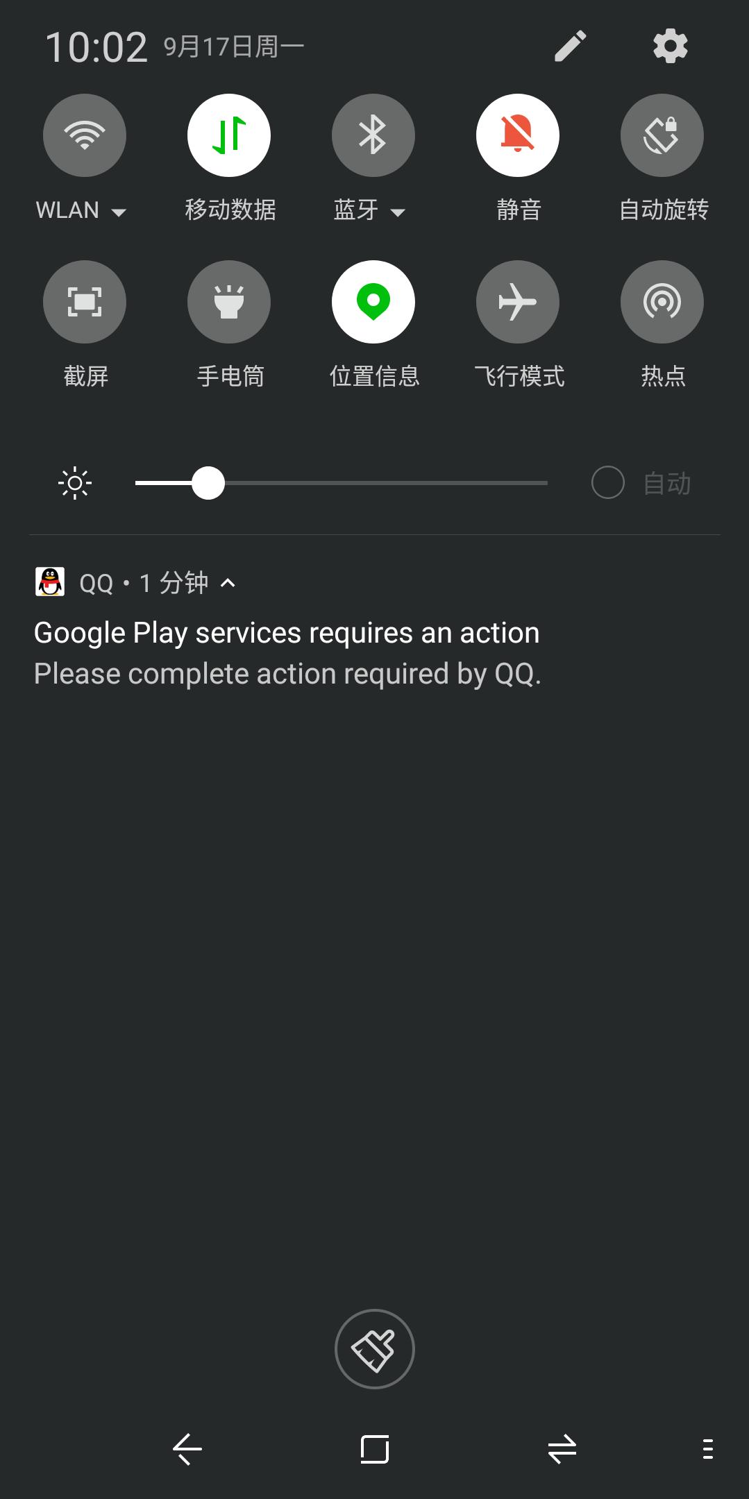 Screenshot_2018-09-17-10-02-19.png