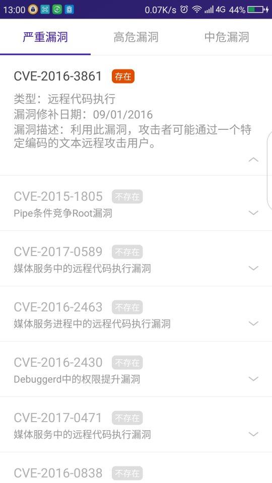 Screenshot_2018-01-19-13-00-41_compress.png