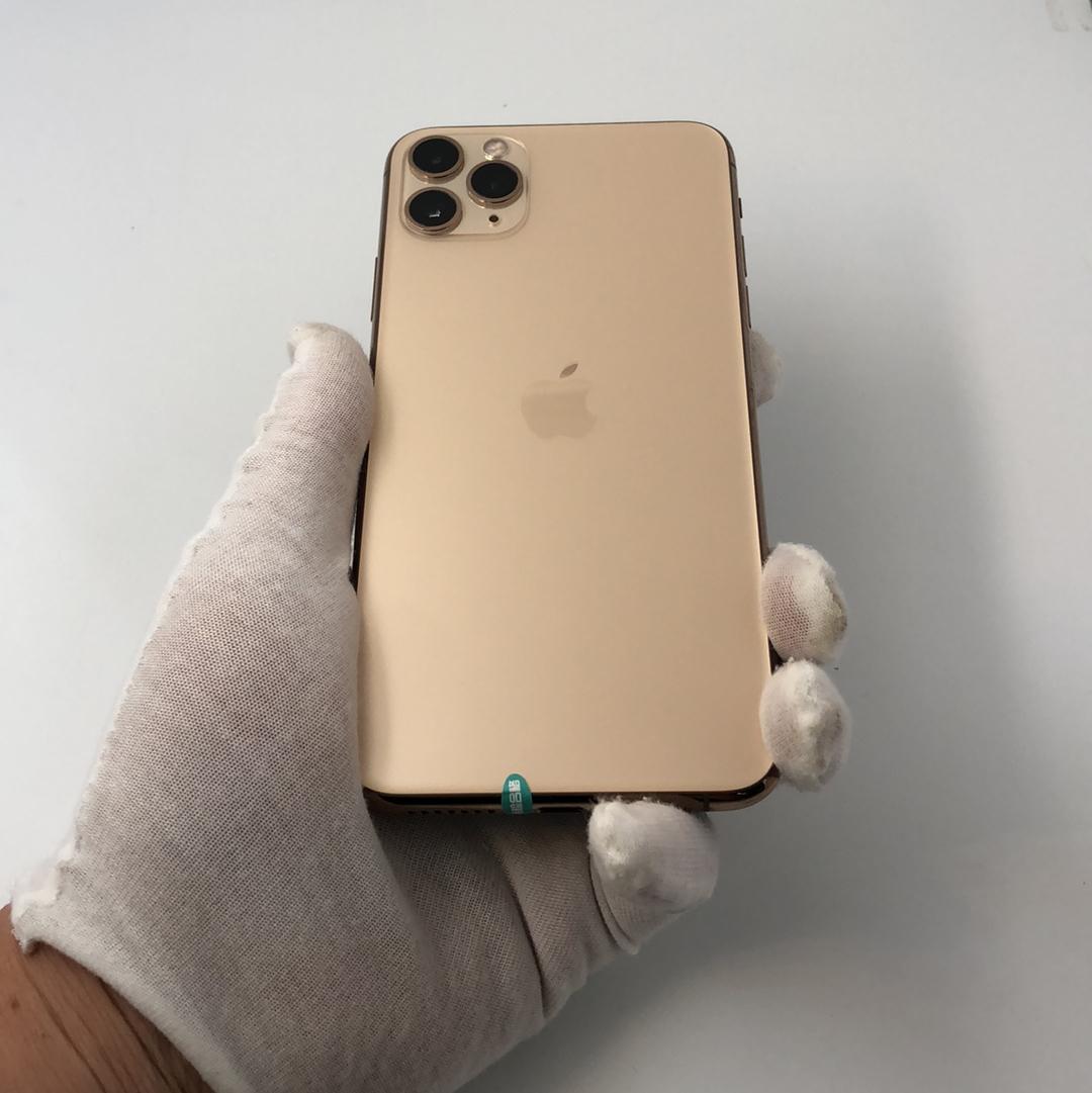 苹果【iPhone 11 Pro Max】4G全网通 金色 64G 国行 99新