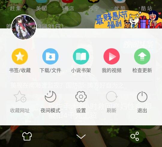 Screenshot_2016-04-01-22-54-47_compress.png
