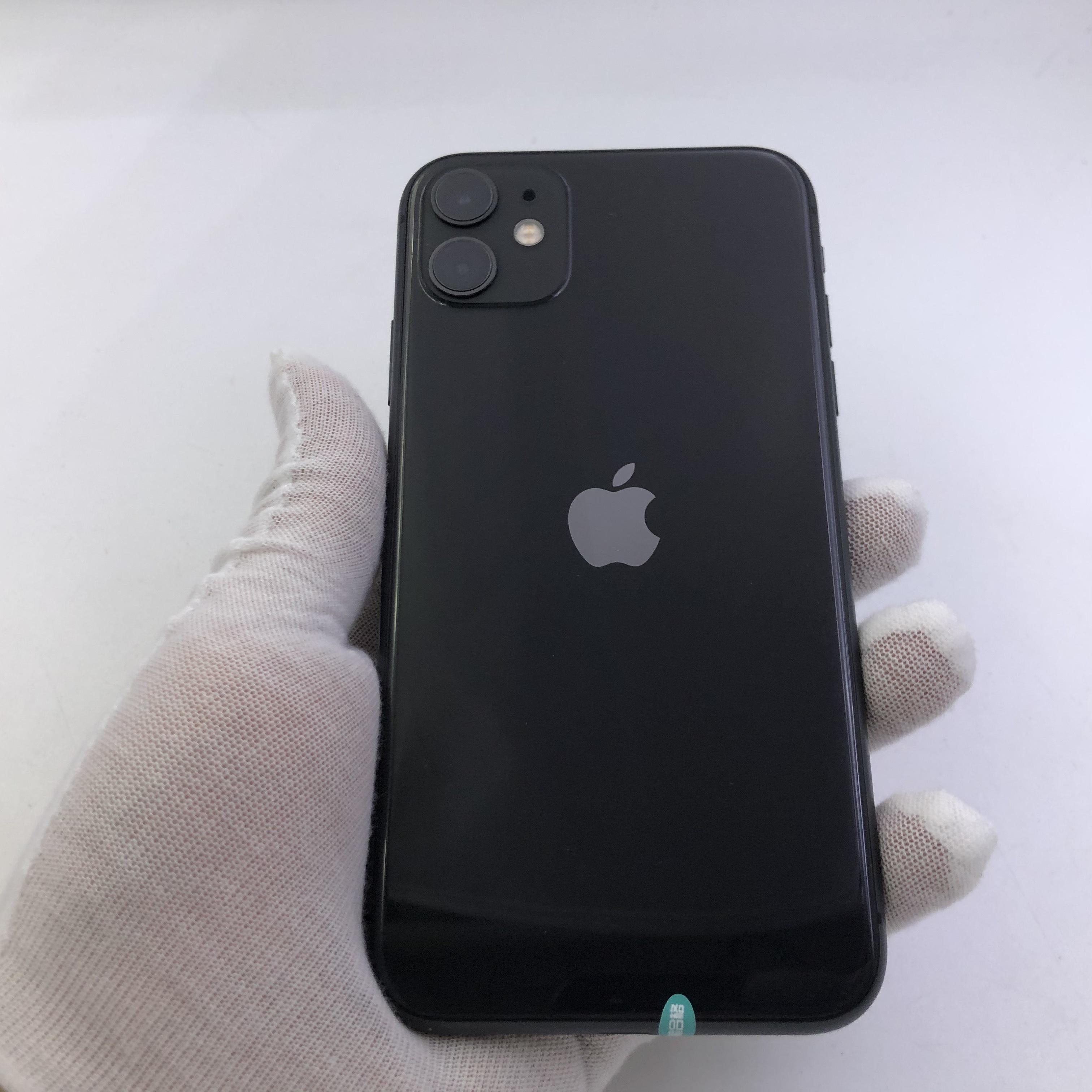 苹果【iPhone 11】4G全网通 黑色 64G 国行 9成新