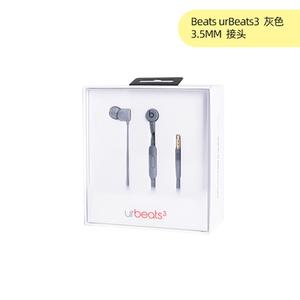 Beats 魔声【Beats  urBeats3有线版(3,5mm接口)】全新  蓝色盒装正品