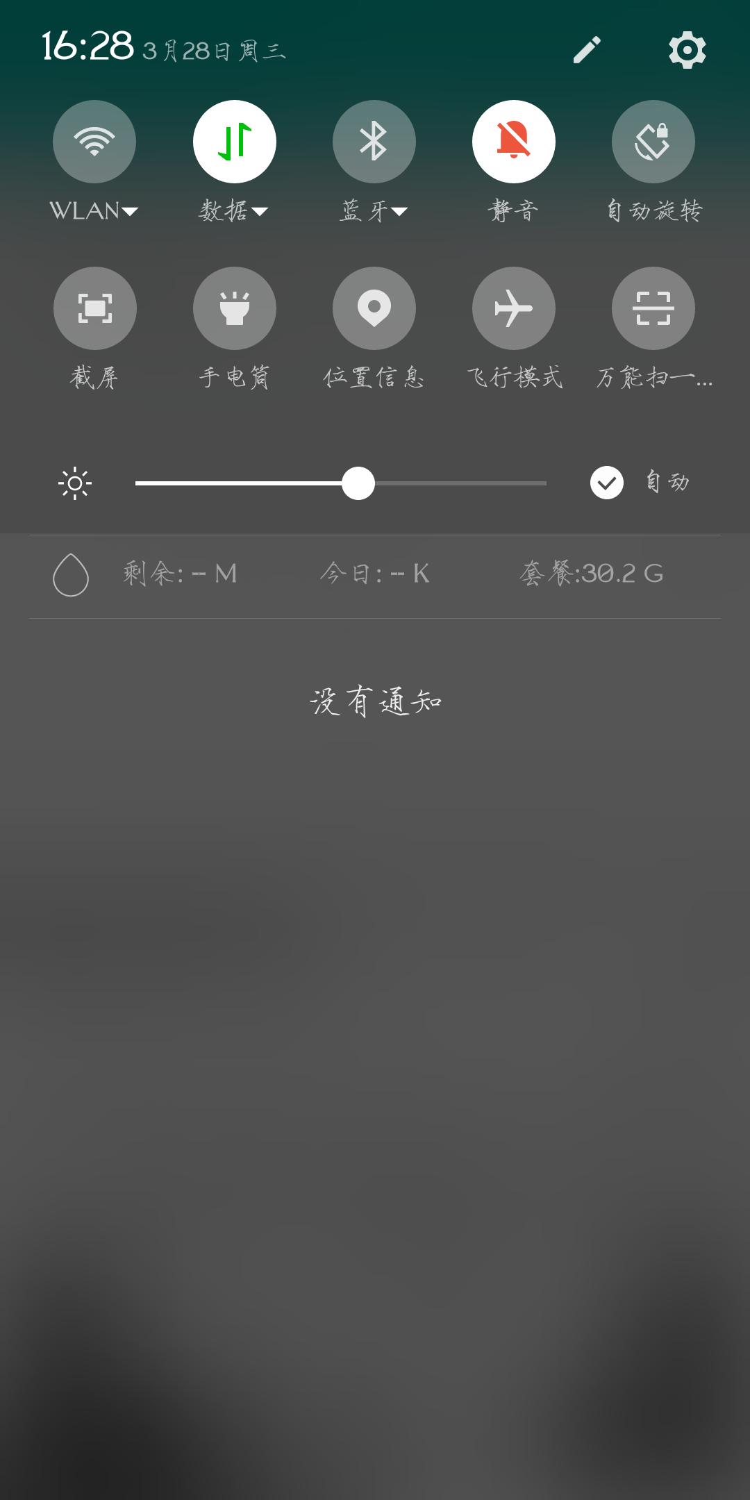 Screenshot_2018-03-28-16-28-14.png