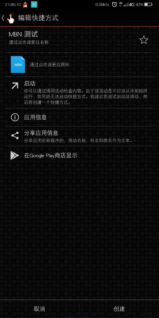 Screenshot_2019-01-21-21-06-12.jpg