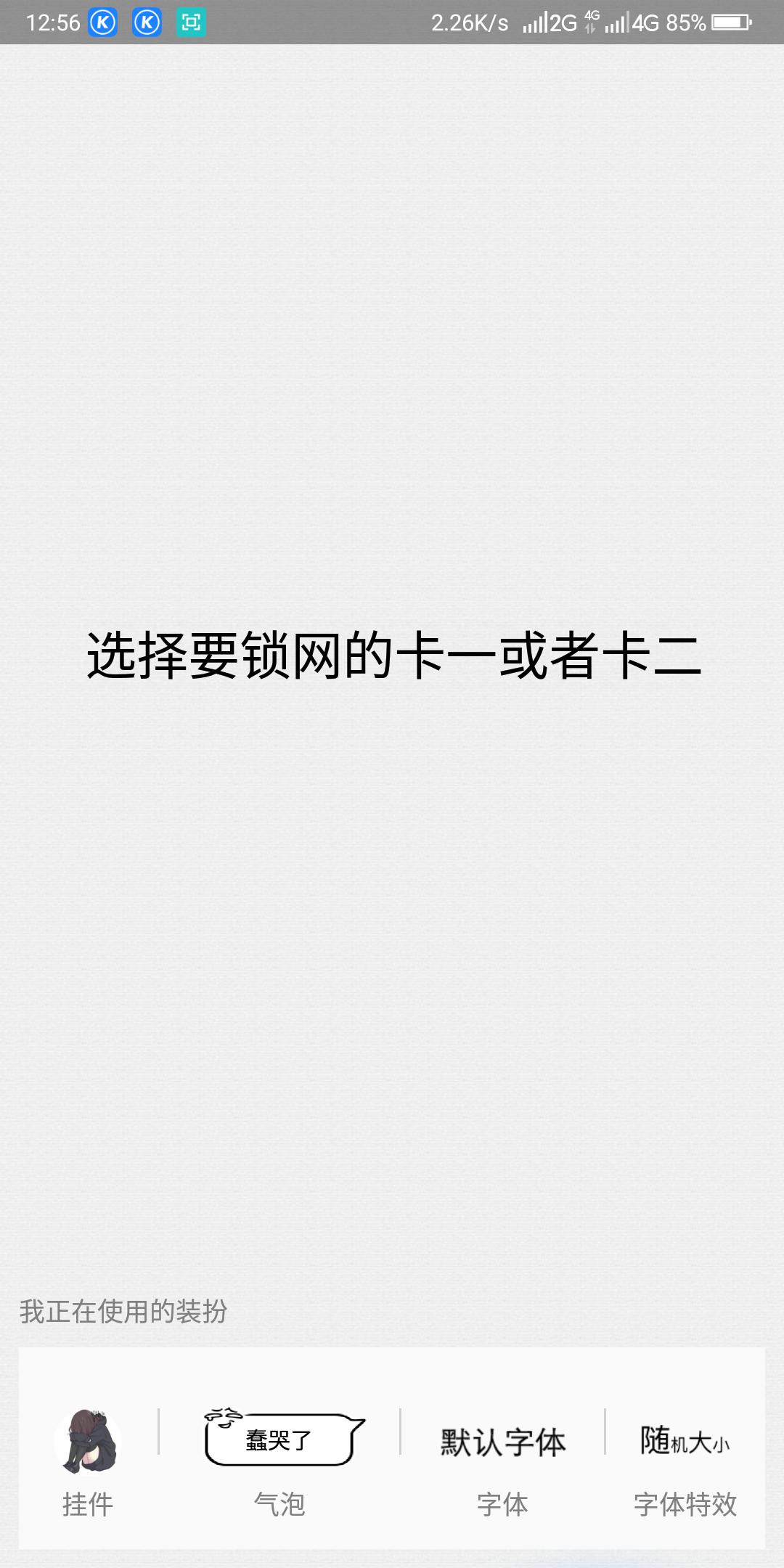 Screenshot_2018-06-19-12-56-43.png