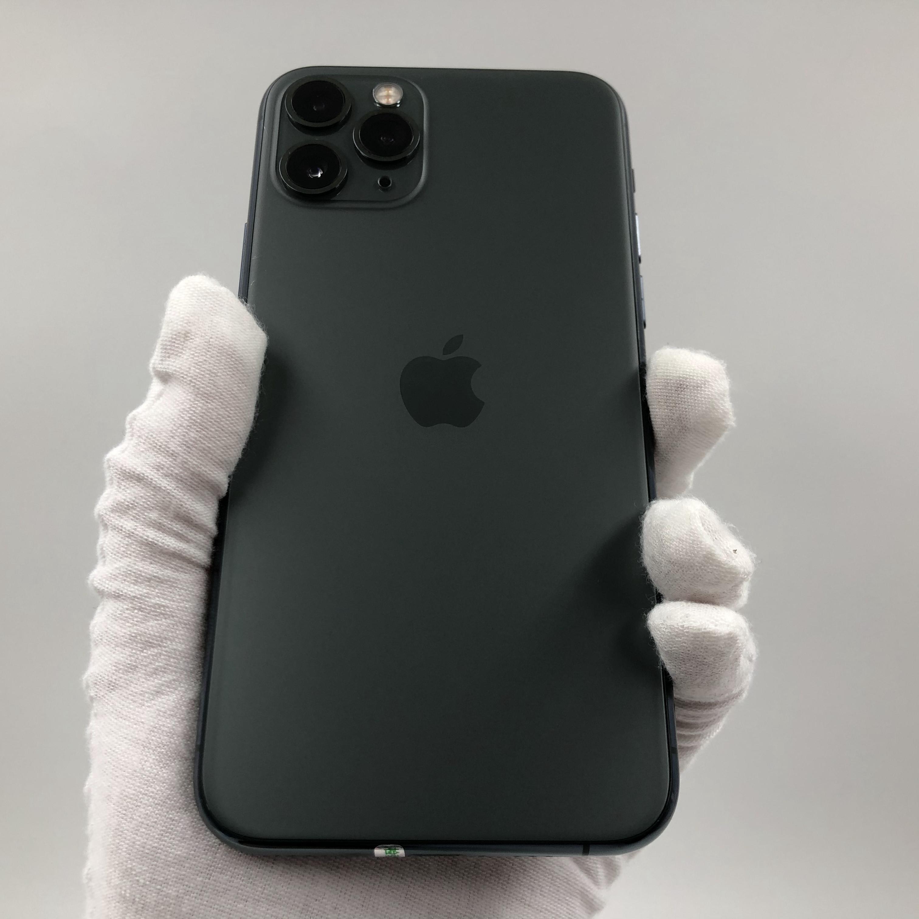 苹果【iPhone 11 Pro】4G全网通 暗夜绿色 64G 国行 8成新 真机实拍官保2021-09-20