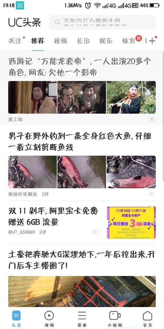 Screenshot_2018-11-16-19-18-37.jpg