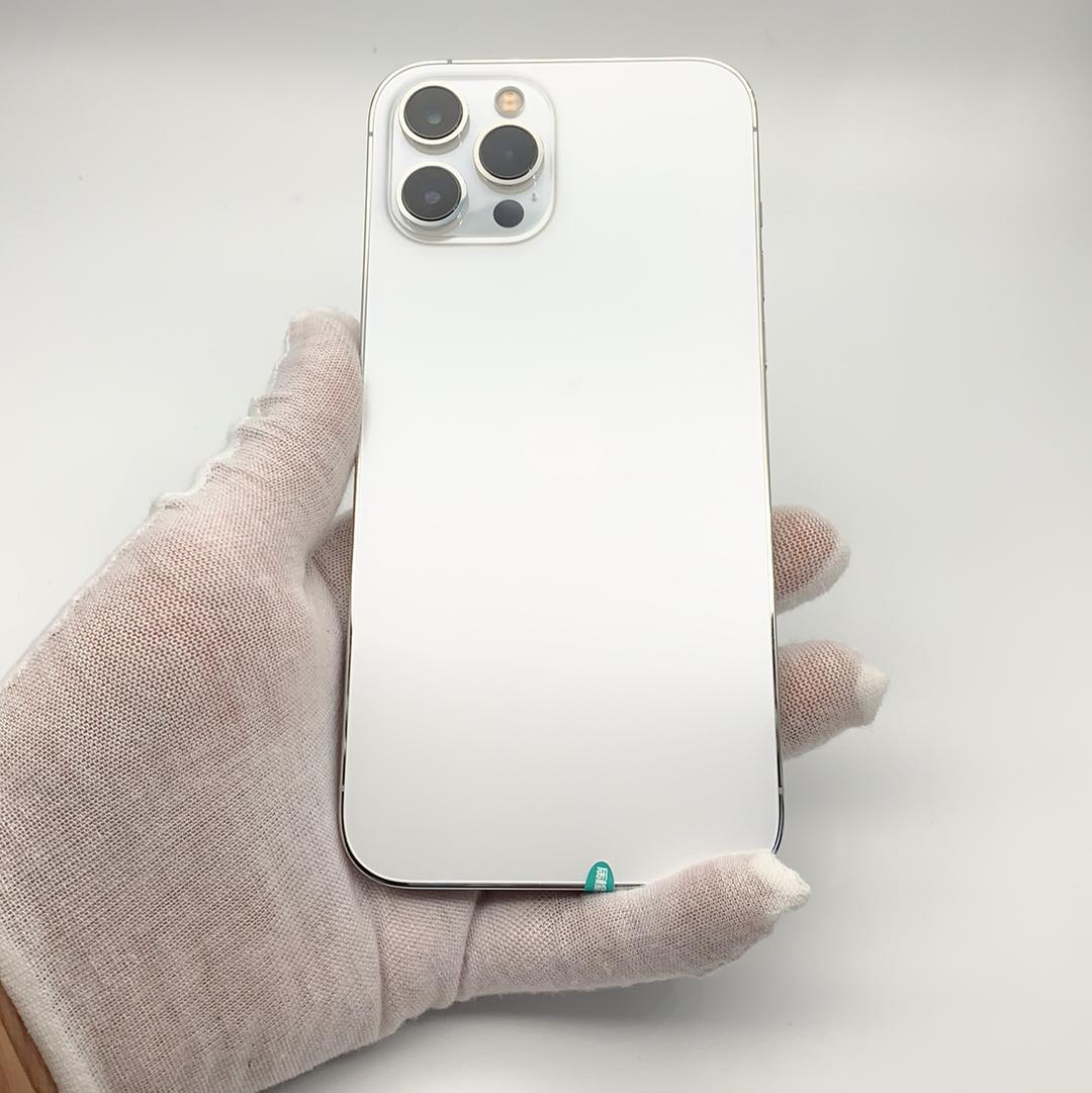 苹果【iPhone 12 Pro Max】5G全网通 银色 128G 国行 9成新