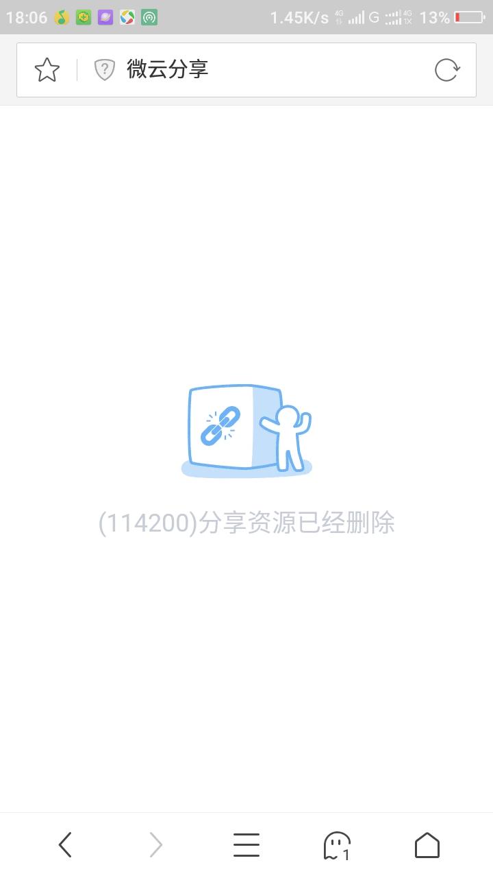 Screenshot_2018-02-18-18-06-38.png