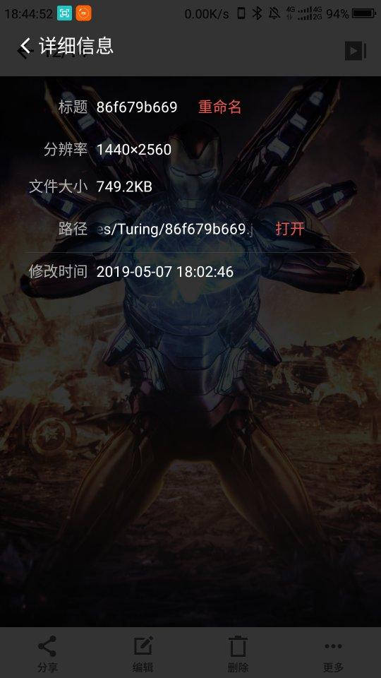 Screenshot_2019-05-09-18-44-54_compress.png