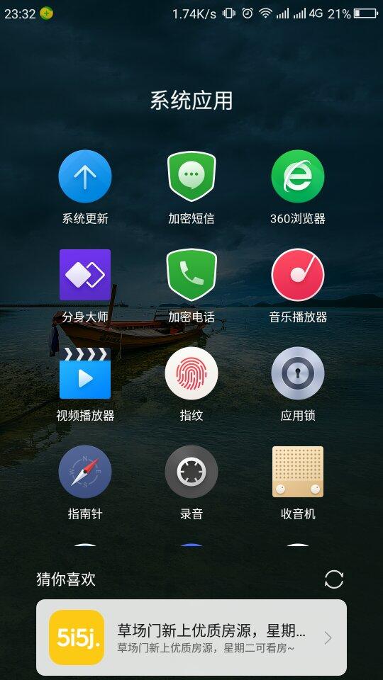 Screenshot_2019-04-30-23-32-30_compress.png