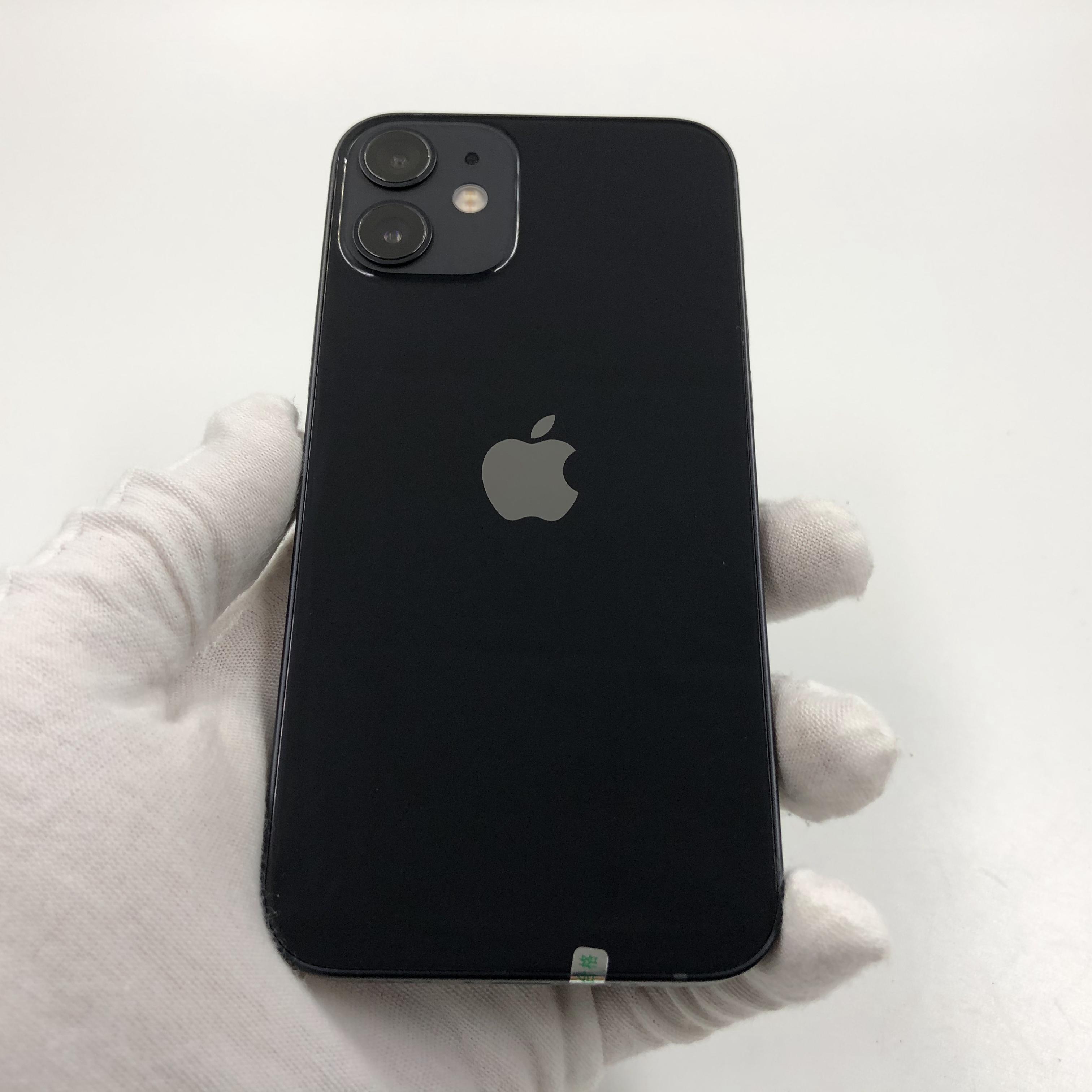 苹果【iPhone 12 mini】5G全网通 黑色 128G 国行 95新 真机实拍官保2021-11-13