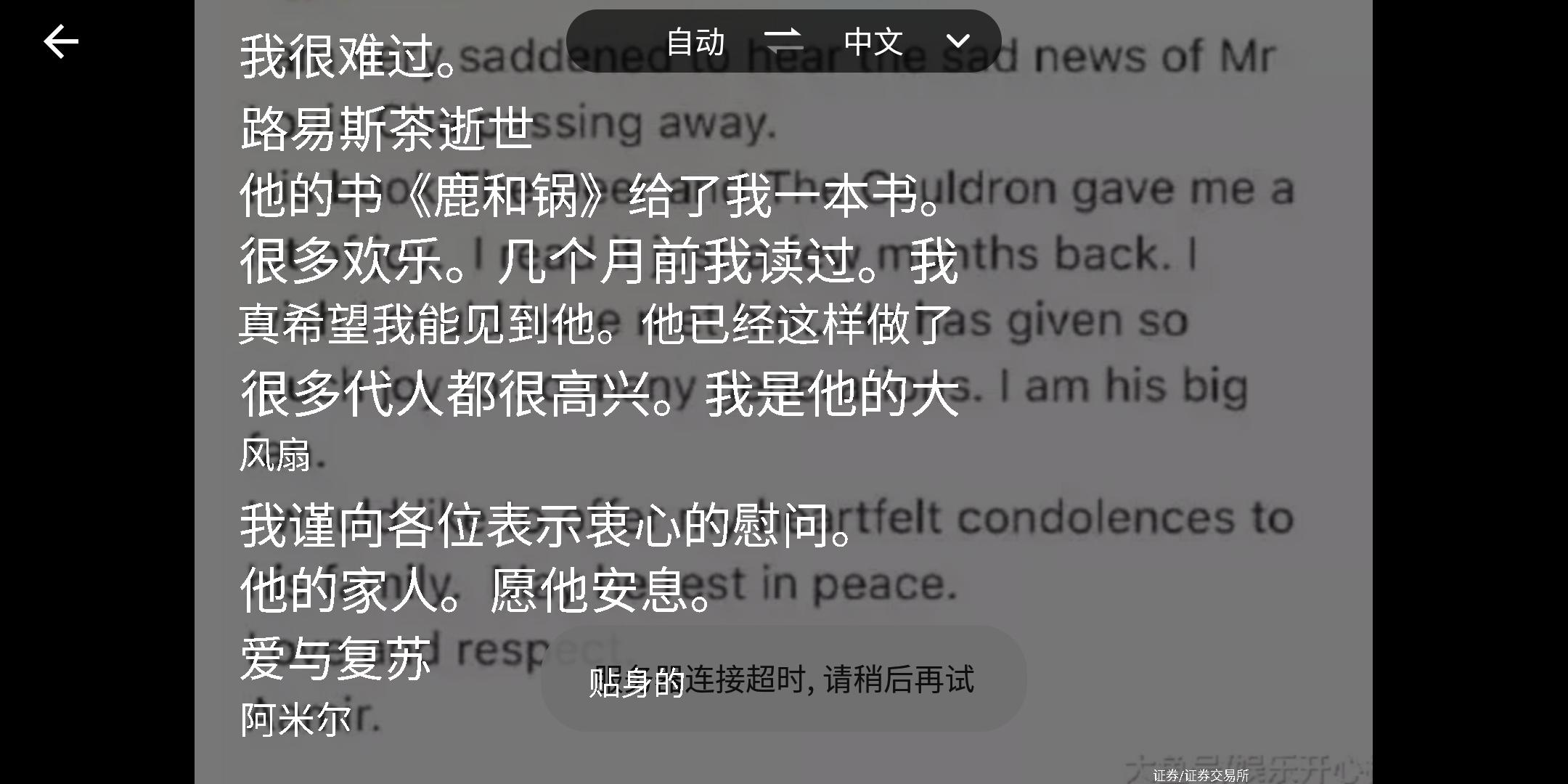 Screenshot_2018-12-08-21-15-37.png