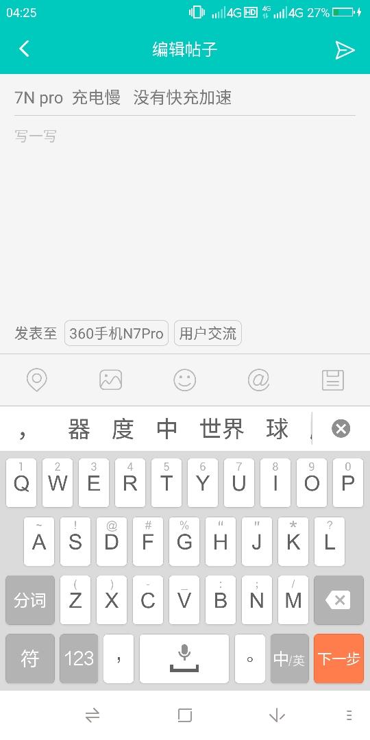 Screenshot_2021-01-11-04-25-08.jpg