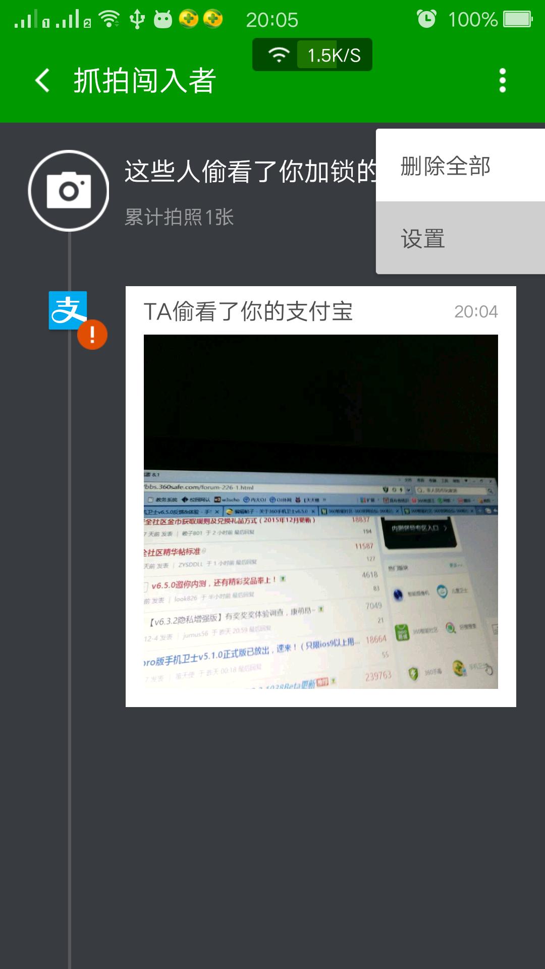 Screenshot_2015-12-22-20-05-07-166.png
