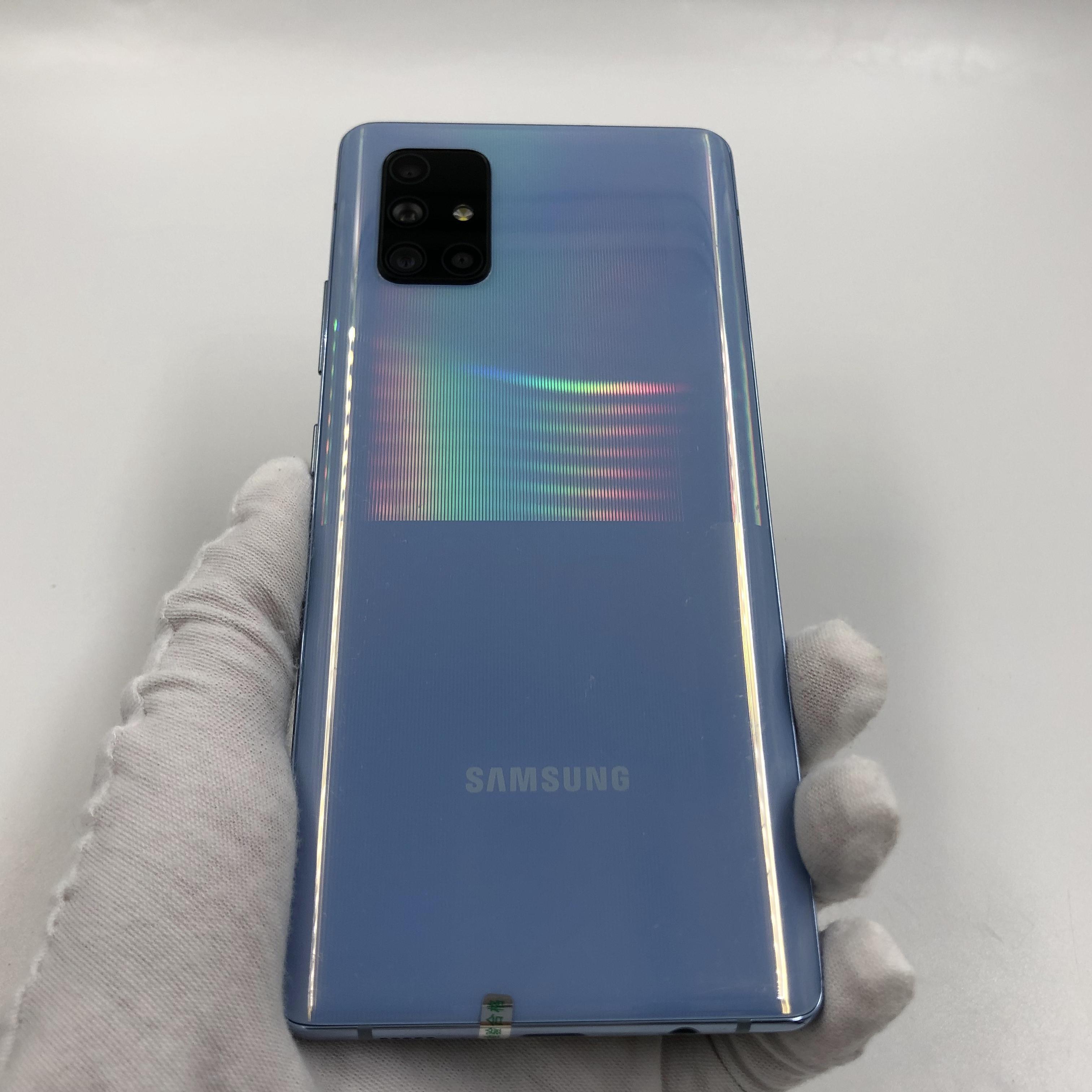 三星【Galaxy A71 5G】5G全网通 切割蓝 8G/128G 国行 8成新 真机实拍