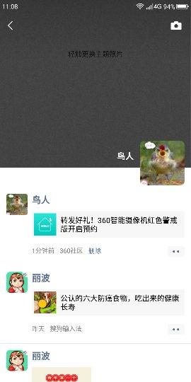 Screenshot_2019-03-08-11-08-17_compress.png