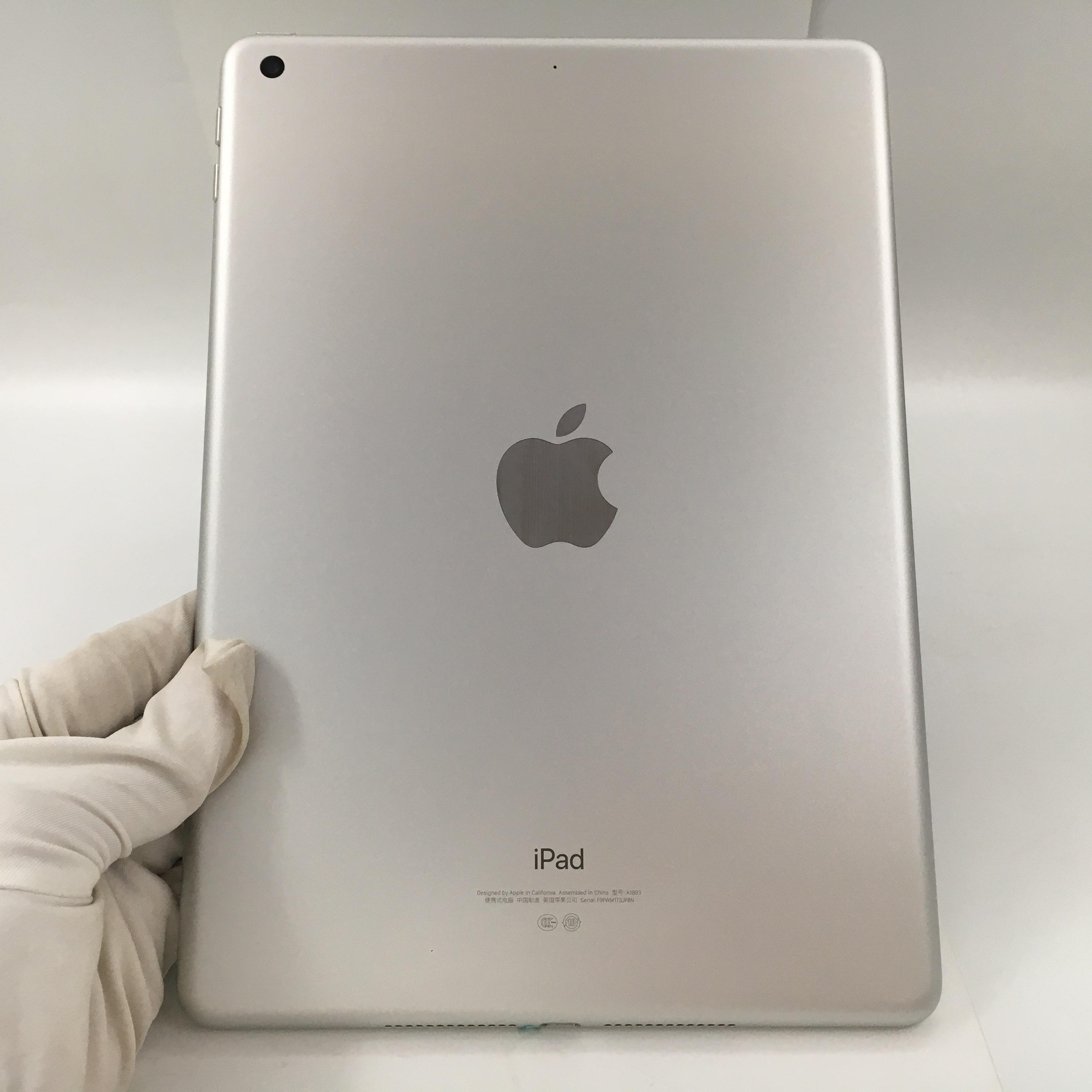 苹果【iPad  2018款 9.7英寸】WIFI版 银色 128G 国行 95新