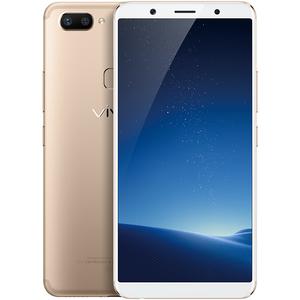 vivo【X20】全网通 金色 4G/64G 国行 8成新 真机实拍