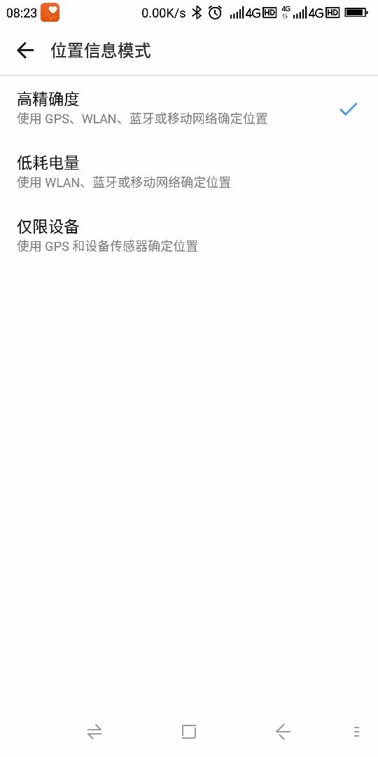 Screenshot_2019-09-11-08-23-04.jpg