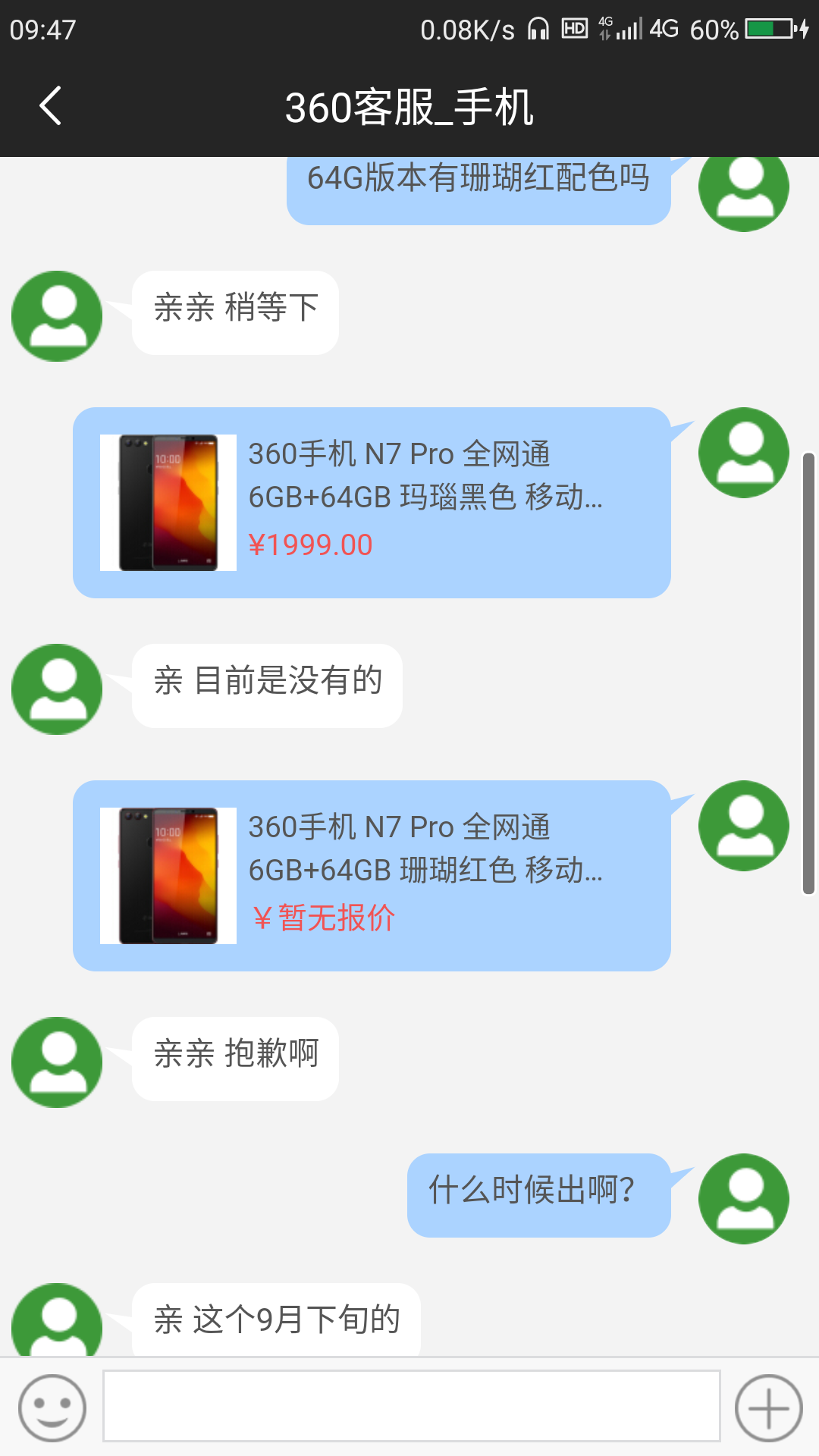 Screenshot_2018-08-23-09-47-23.png