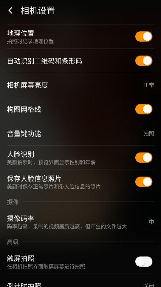 Screenshot_2016-03-06-09-43-29_compress.png