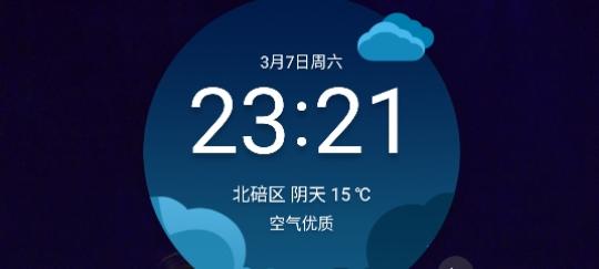 Screenshot_2020-03-07-23-21-09.jpg