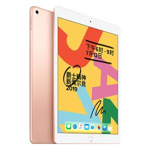 iPad平板【iPad 2019款 10.2英寸】128G 99新  WIFI版 金色付款后7天内发货