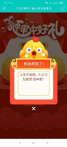 Screenshot_2019-09-04-08-30-42-758_com.qiku.bbs_compress.png