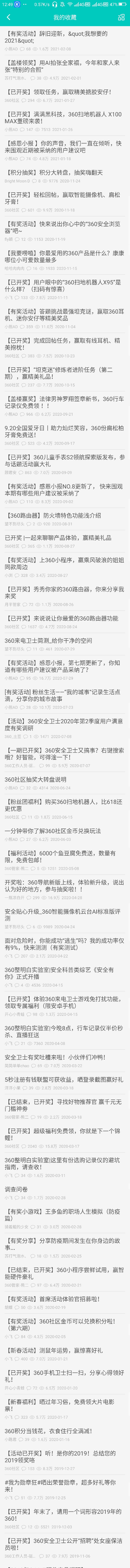 Screenshot_2021-02-11-12-49-41.jpg