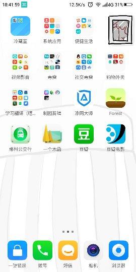 Screenshot_2018-08-11-18-42-00_compress.png