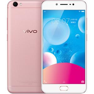 vivo【Y67】移动 4G/3G/2G 玫瑰金 32G 国行 9成新