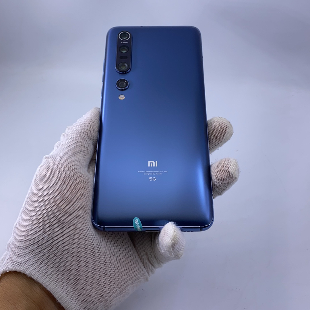 小米【小米10 Pro 5G】5G全网通 星空蓝 8G/256G 国行 9成新