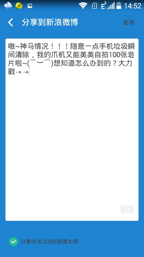 Screenshot_2015-11-04-14-52-24.png