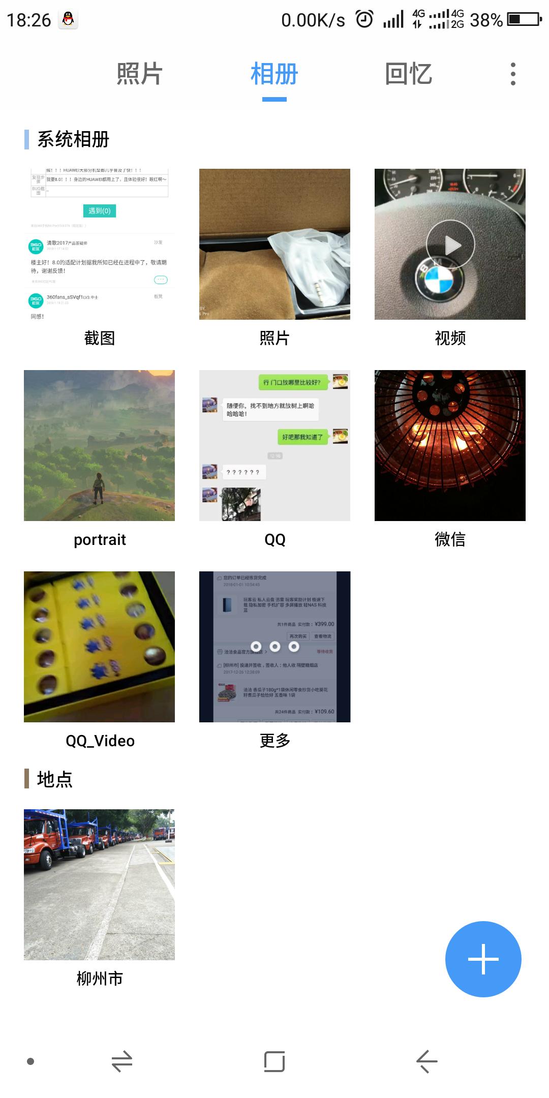 Screenshot_2018-01-19-18-26-47.png