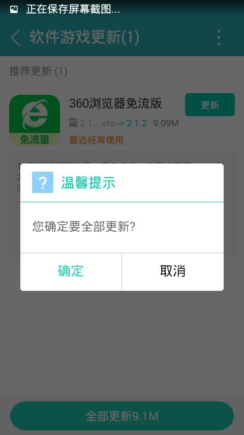 Screenshot_2015-11-13-19-46-36.png