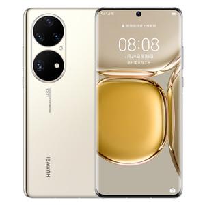 华为【P50 Pro】4G全网通 可可茶金 8G/512G 国行 全新