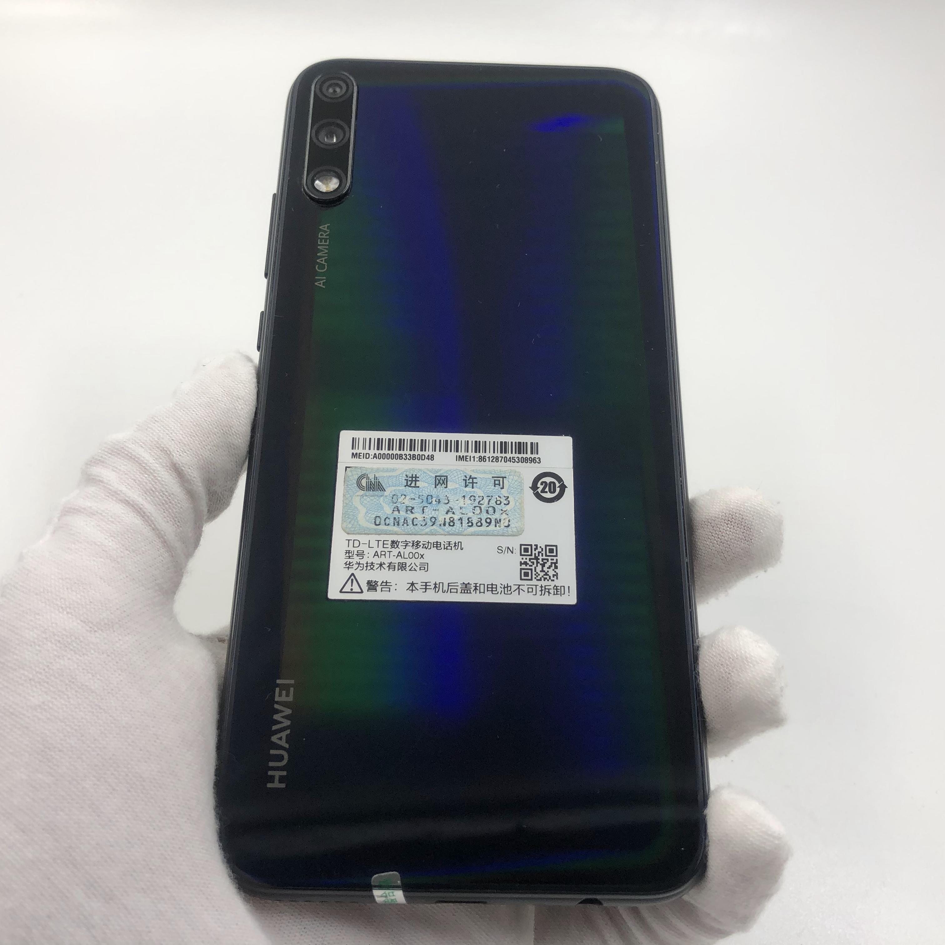 华为【畅享 10】4G全网通 黑色 4G/128G 国行 95新 真机实拍