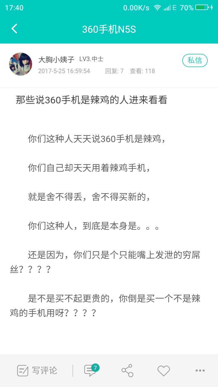 Screenshot_2017-05-25-17-40-14.png