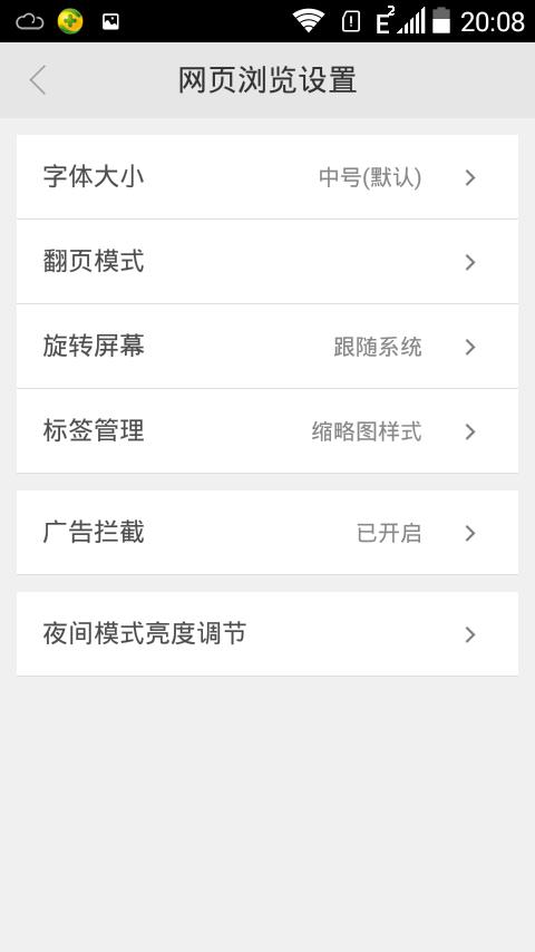 Screenshot_2015-11-13-20-08-12.png