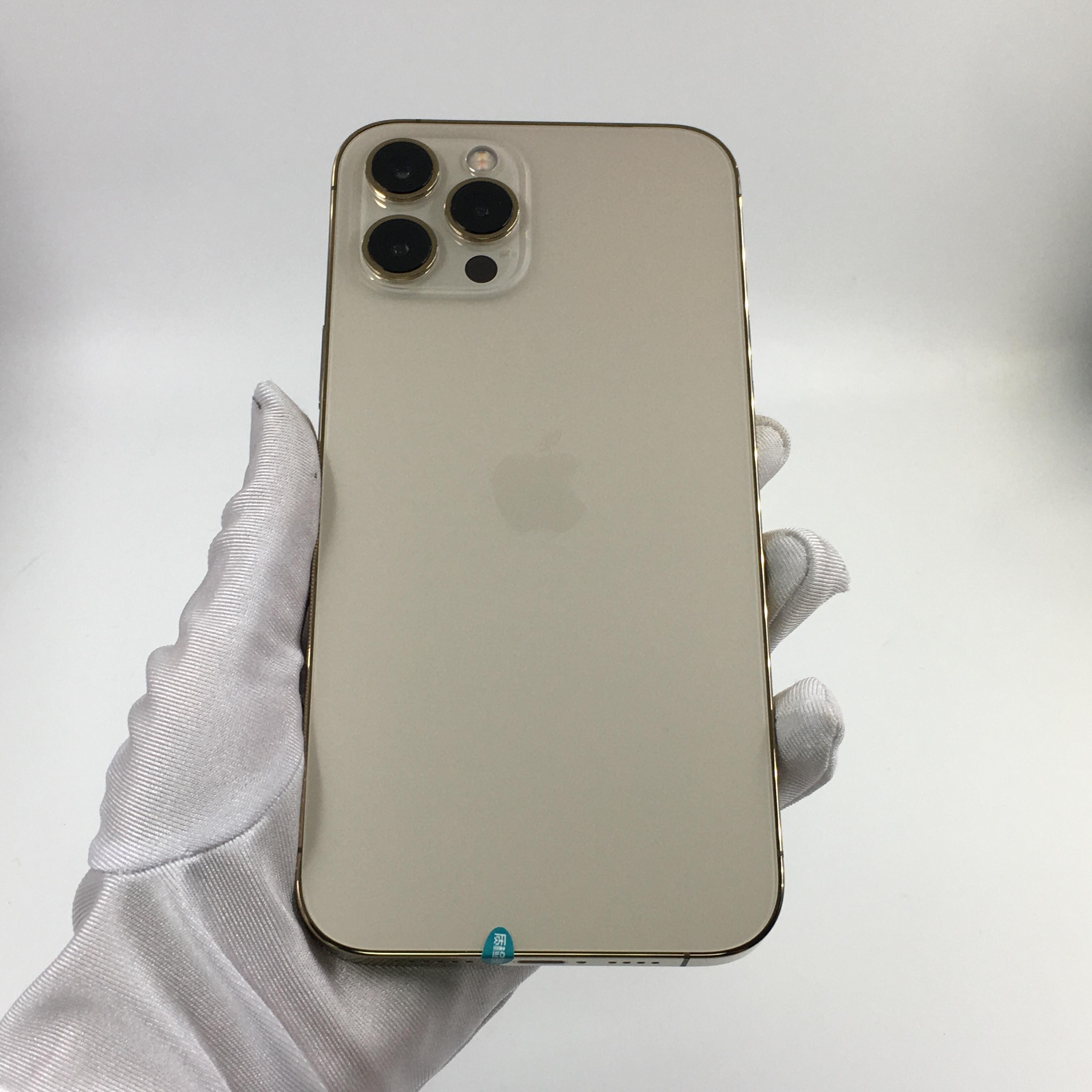 苹果【iPhone 12 Pro Max】5G全网通 金色 256G 国行 99新 256G真机实拍