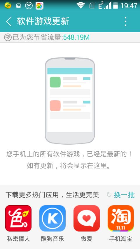 Screenshot_2015-11-13-19-47-55.png