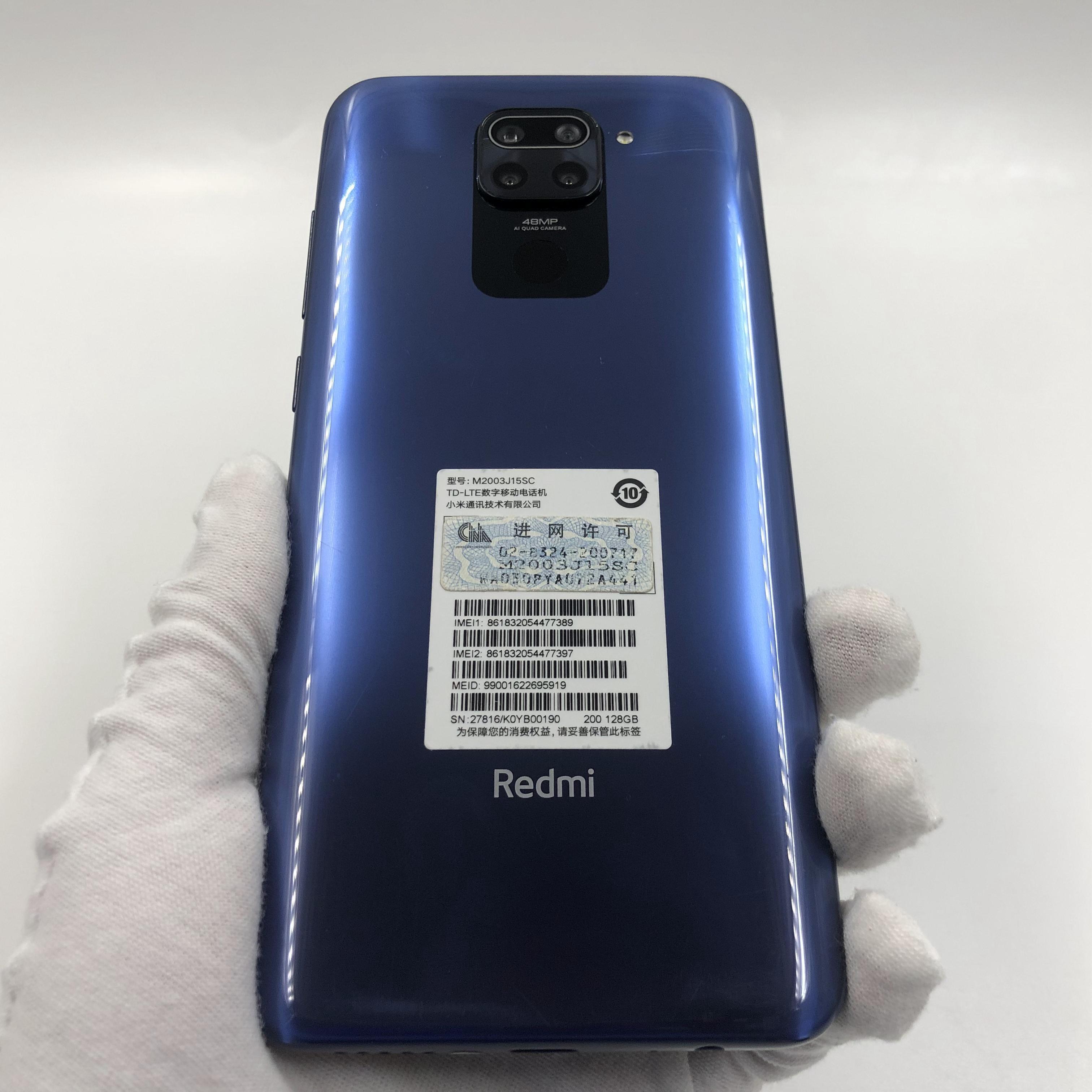 小米【Redmi 10X 4G】4G全网通 天际蓝 6G/128G 国行 8成新 真机实拍